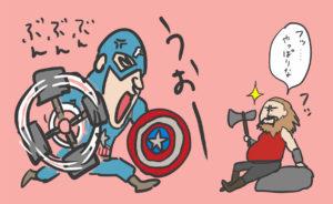 アベンジャーズ・キャプテン・アメリカのイラスト