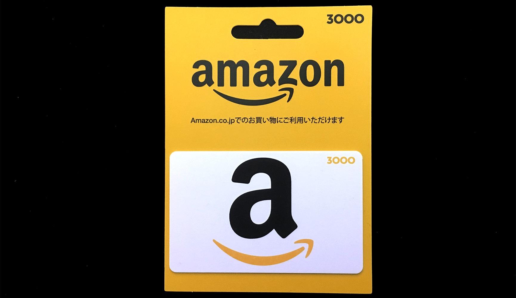 amazonギフトカードの写真