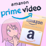 amazonプライム会費支払い登録方法記事のアイキャッチ