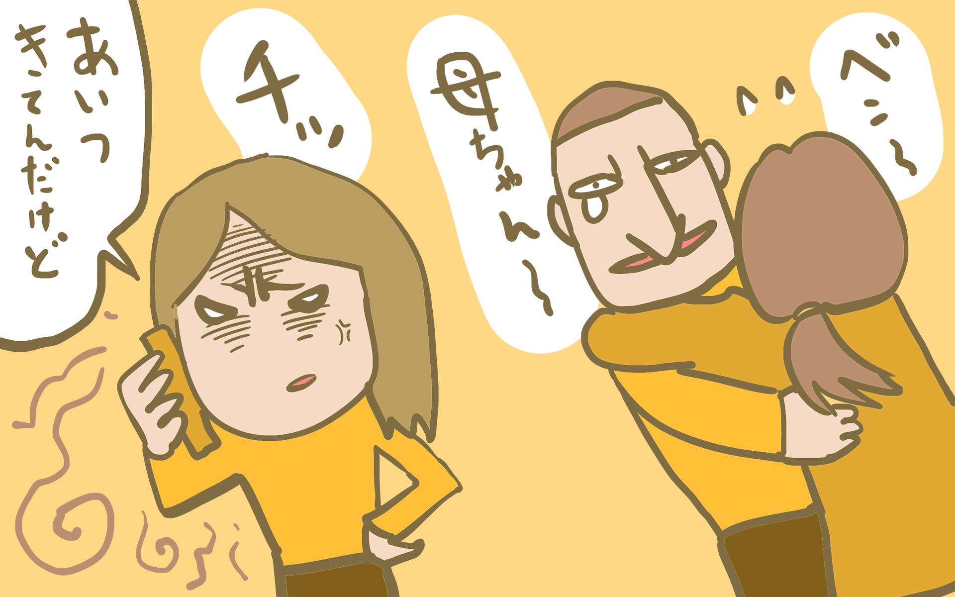 映画『ベン・イズ・バック』イラスト