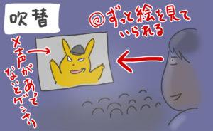 『名探偵ピカチュウ』のレビュー用画像