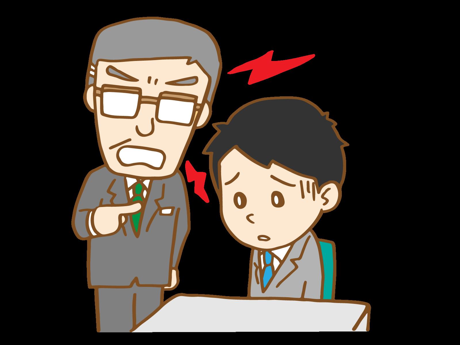 上司に怒られる社員のイラスト