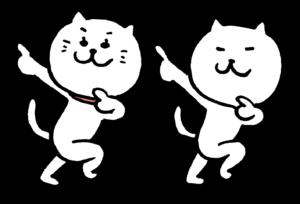 猫がダンスしているイラスト