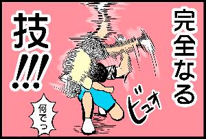 レスリングで肩車で投げている様子のイラスト
