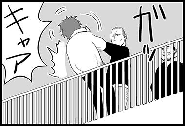 チンピラに胸ぐらを掴まれてフェンスに押し付けられている場面のイラスト